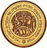 לוגו המשביר