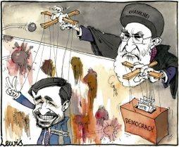 """תמונה מימים טובים יותר. מתוך הבלוג """"קריאת החירות"""" nedayeazady"""