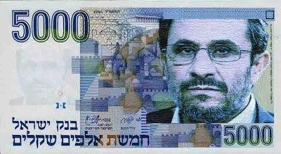 """מזרחי על שטר ישראלי. כל הכבוד לד""""ר מחמוד אחמדי נז'אד!"""