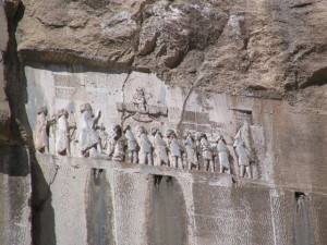 The Behistun Inscription of Darius the Great