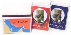 איראן - תרבות והיסטוריה: סילבוס.